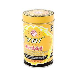 701 Dienda Zhentong Gao