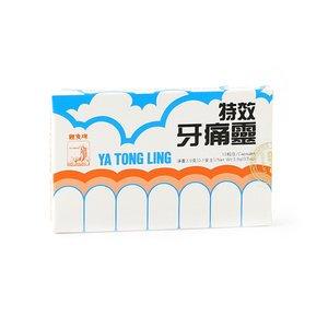 Ya Tong Ling